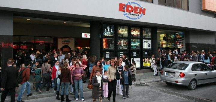 Eden cinemas in Malta.