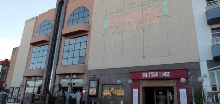 Empire Cinema Malta